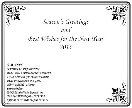 wish u a very happy new year-2015